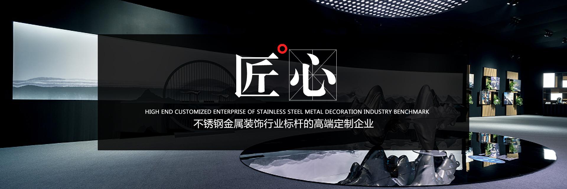 云南不锈钢工程